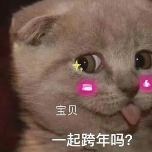 看iaunain_看圖王.web.jpg