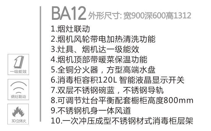 BA12..jpg