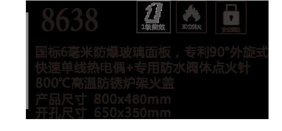 2021全家福折頁-手冊(轉2增添部分_52.png